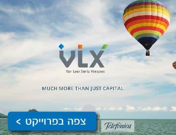 עיצוב ובניית אתר עבור VLX חממה טכנולוגית בגבעת רם