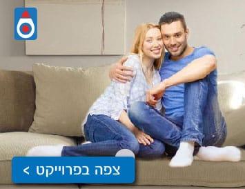 עיצוב ובניית אתר עבור המרכז הישראלי לנזקי מים בעמ