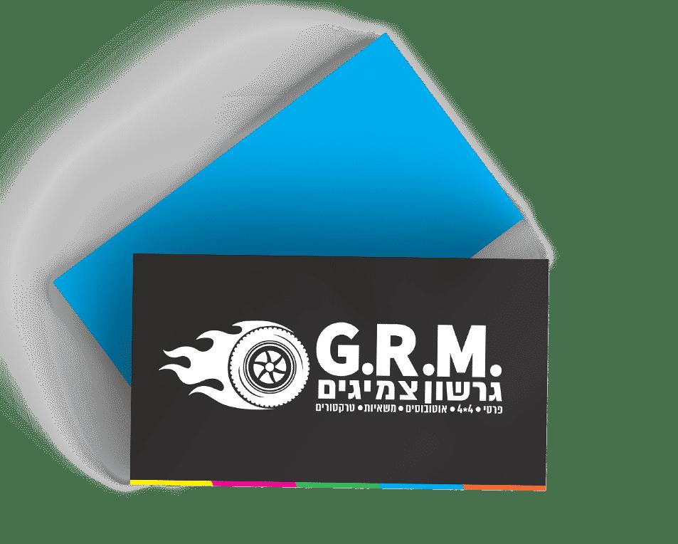 GRM גרשון צמיגים - לוגו