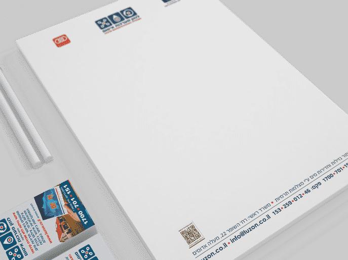 נייר מכתבים ומגנט, לוזון מערכות איטום
