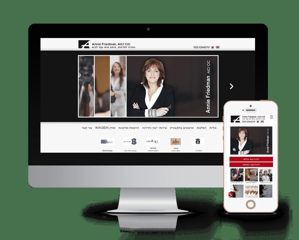 עיצוב אתר למיתוג וקוד לבוש לאני פרידמן