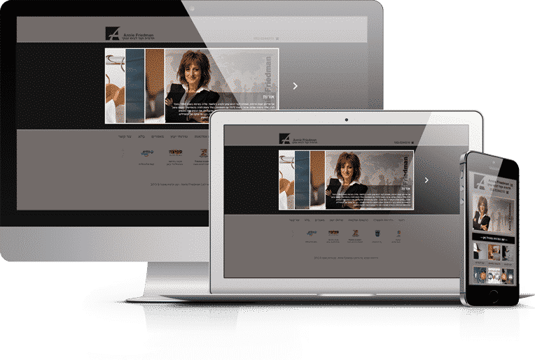 תצוגת האתר של אני פרידמן במסכים בגדלים שונים