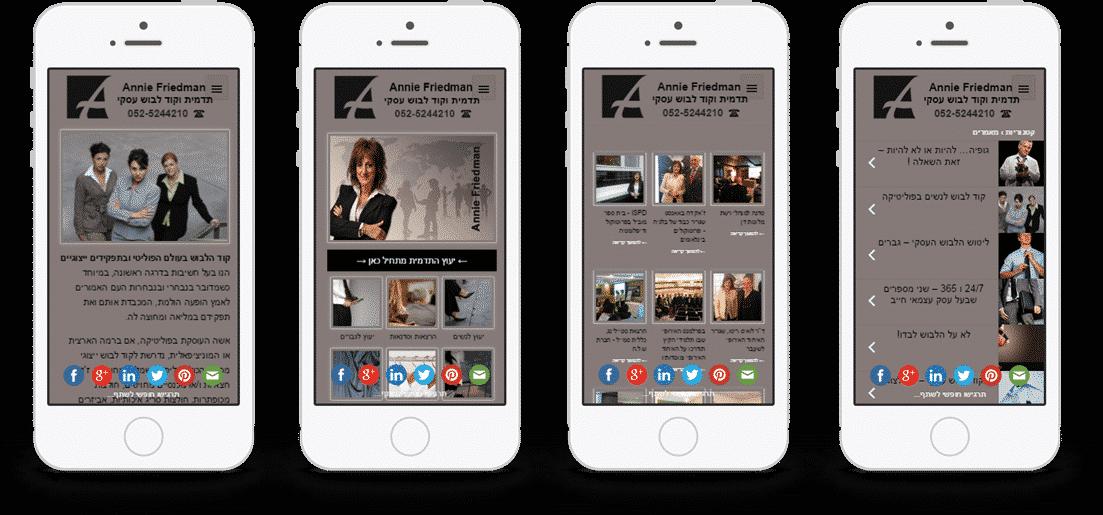 תצוגת דפי האתר של אני פרידמן במסכי אייפון