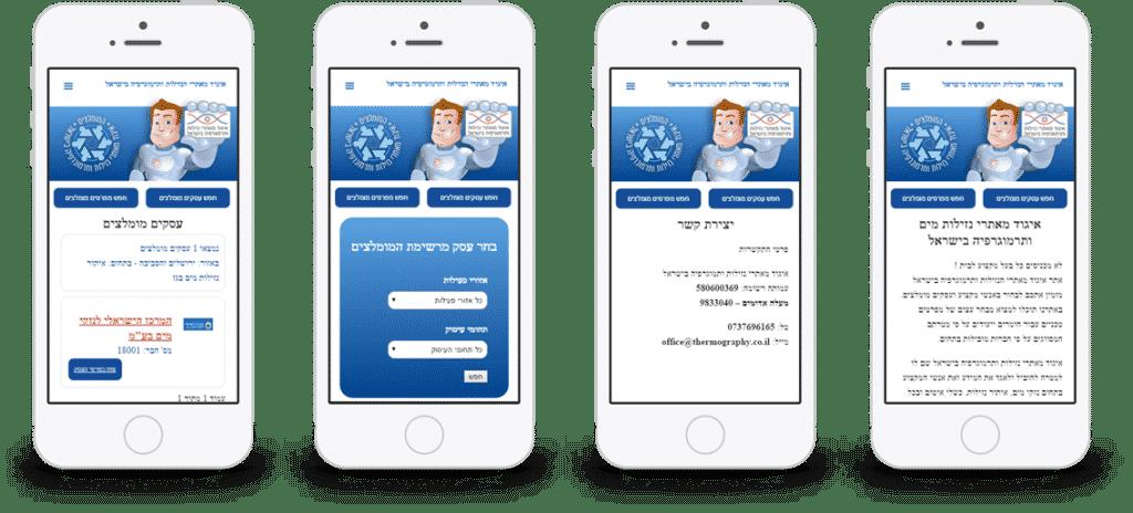 תצוגת האתר של איגוד מאתרי נזילות במסכי אייפון