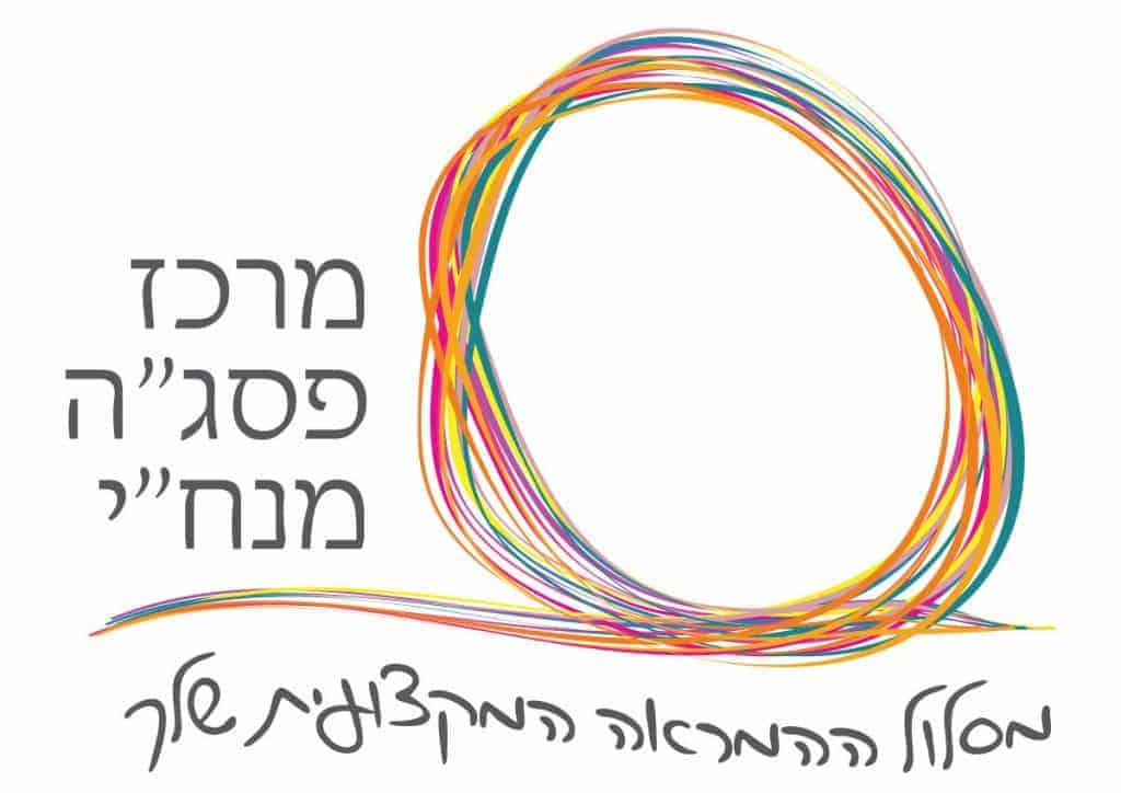 עיצוב לוגו מרכז לפיתוח סגלי הוראה מנהלת חינוך ירושלים