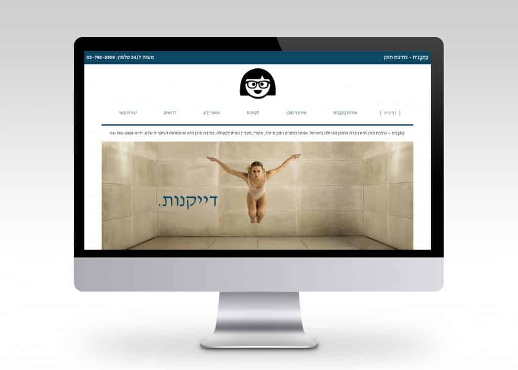 הקמת אתר כתבנית - עמוד בית