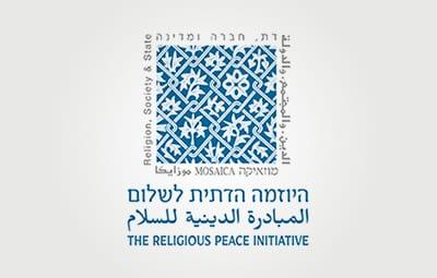 היזמה הדתית לשלום - מוזאקיה - לוגו