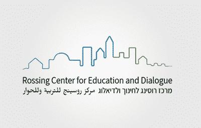 מרכז רוסינג לחינוך ולדיאלוג - לוגו