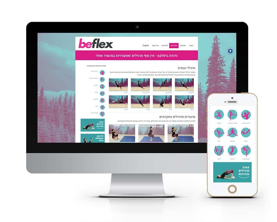 בי-פלקס אתר האינטרנט של המותג