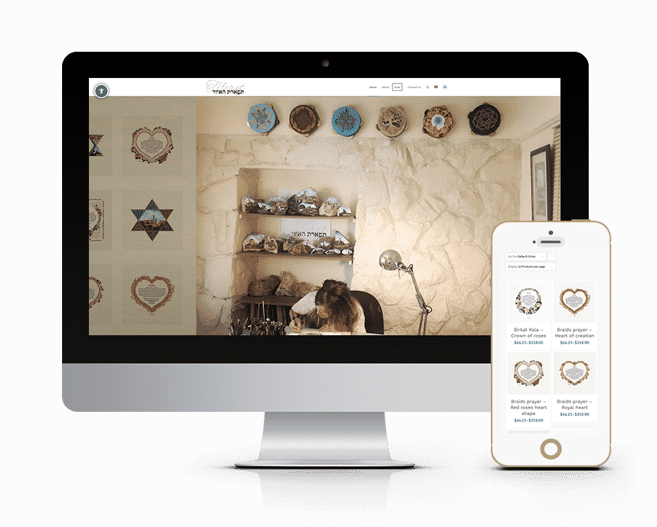 עיצוב אתר ועיצוב לוגו לתפארת האיור
