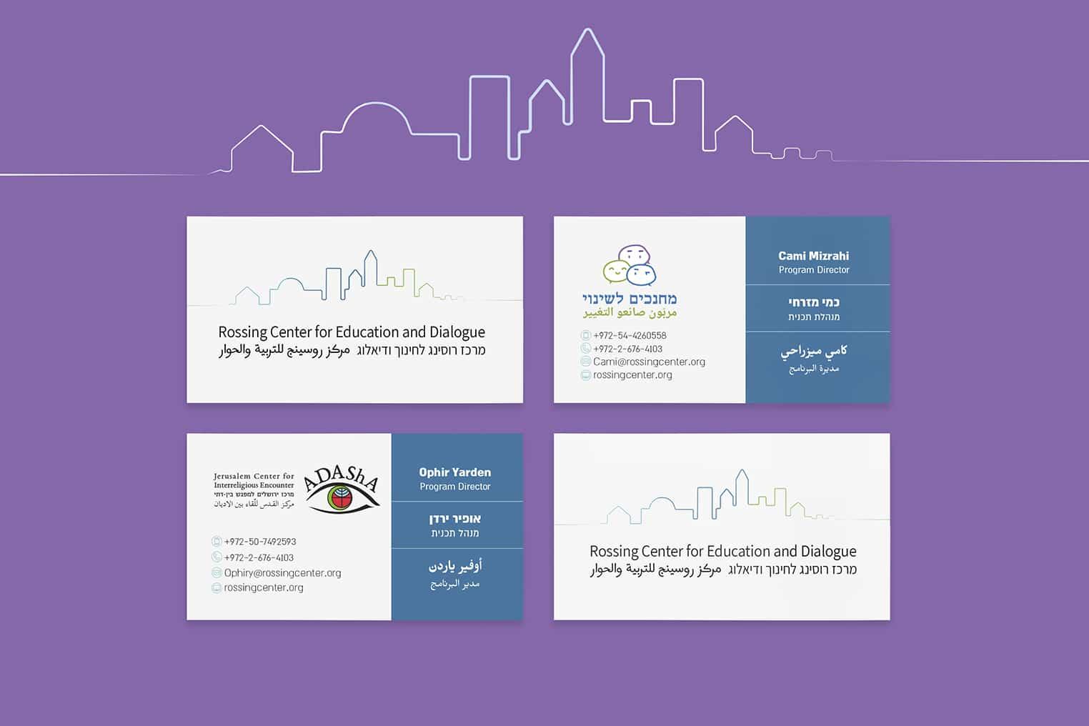 מיתוג ועיצוב כרטיסי ביקור לכל התכניות במרכז רוסינג
