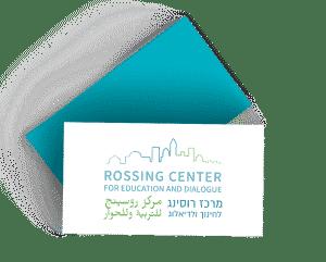 מרכז רוסינג - לוגו