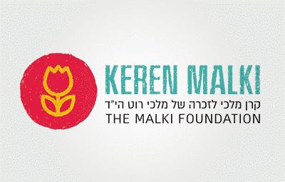עמותת קרן מלכי - לוגו