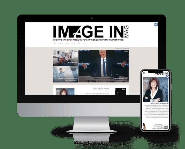 mac_mockup_imagein1