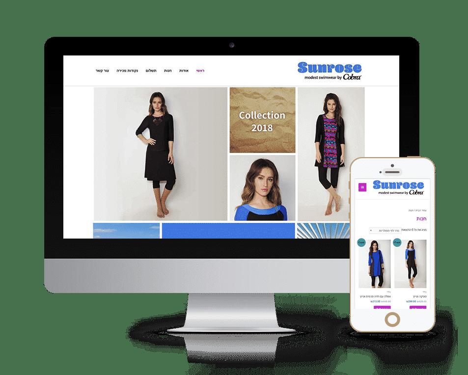 עיצוב ובניית אתר חנות - בגדי ים