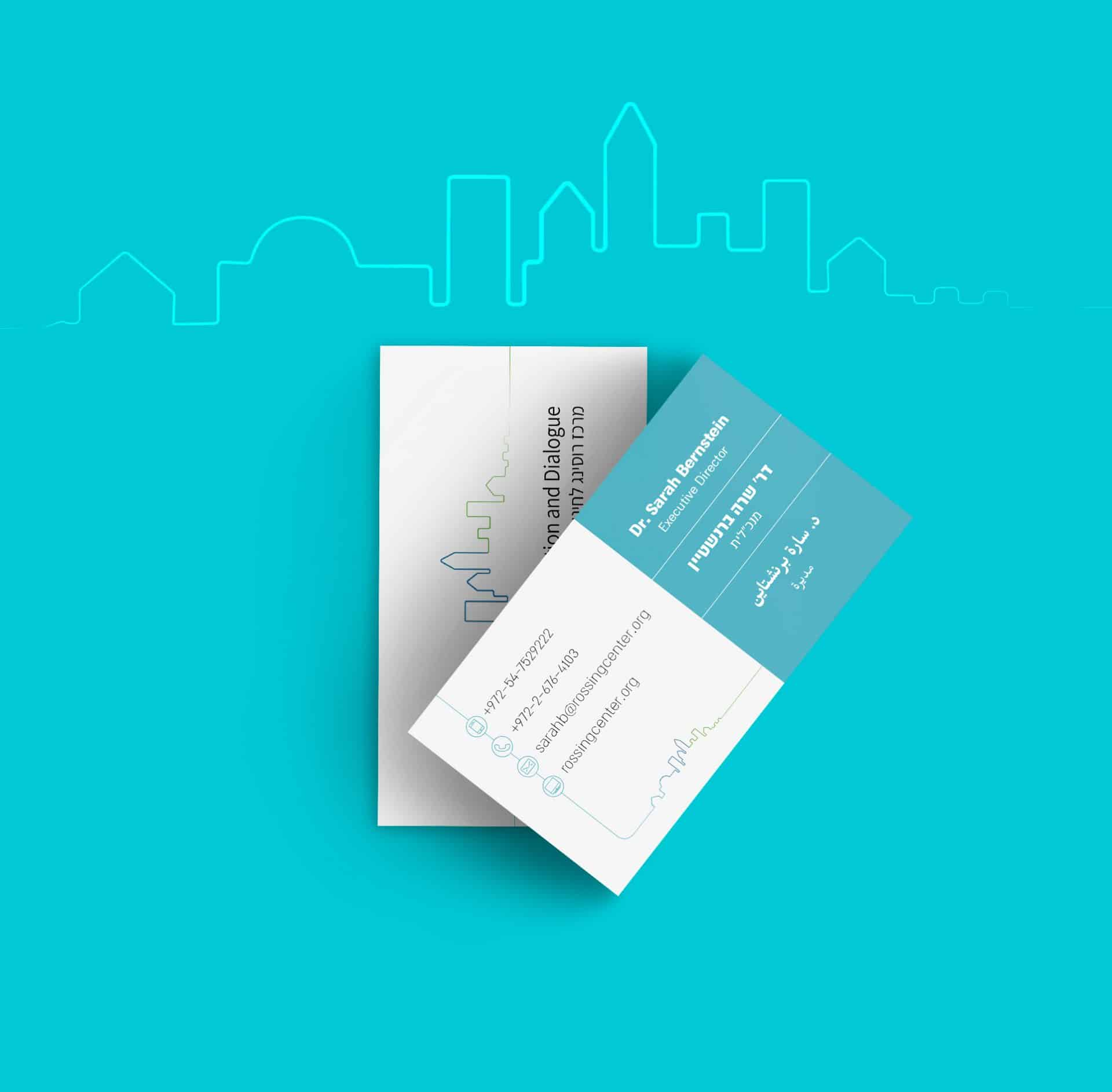 Business-Card_Rossing-Center_