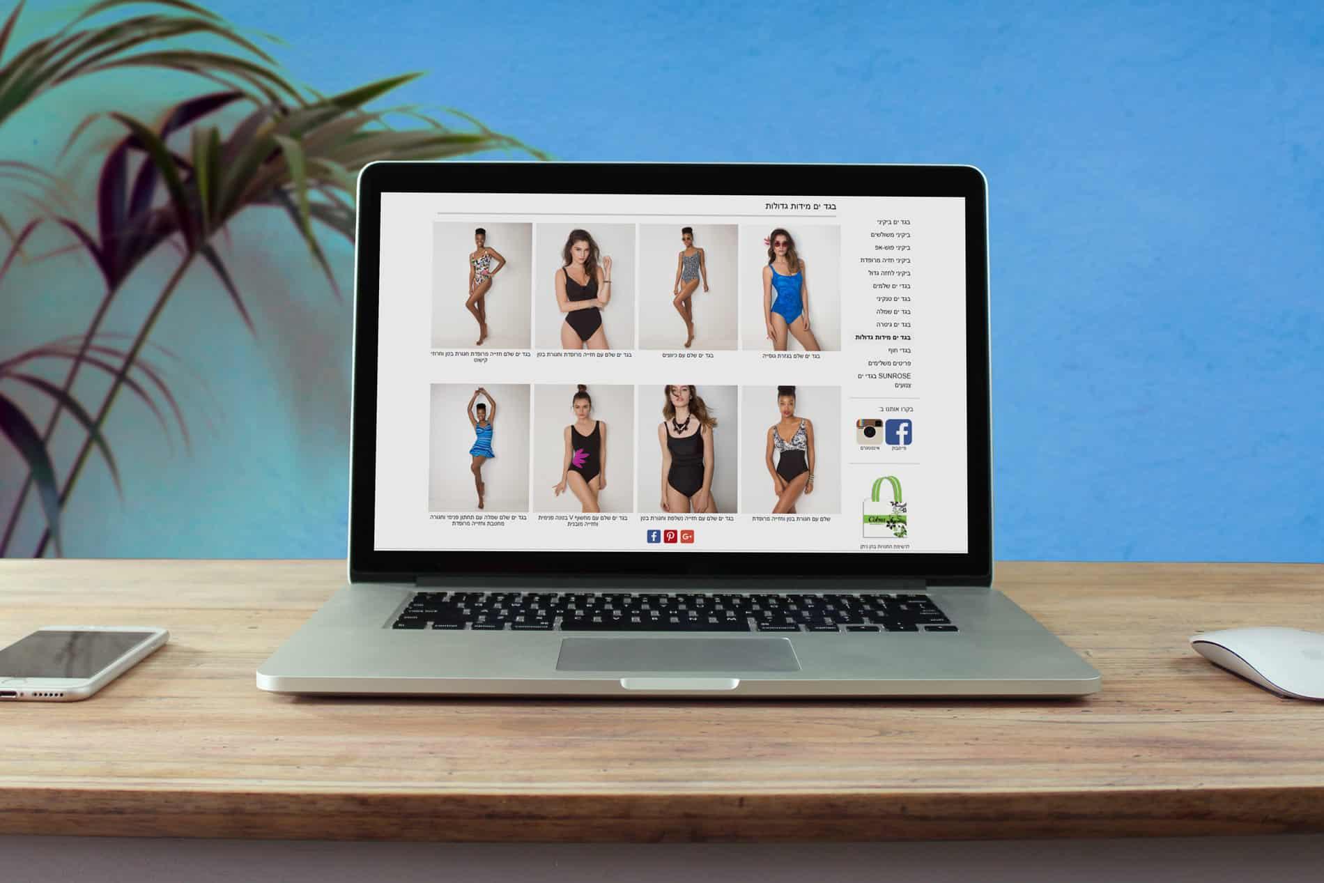 עיצוב אתר מותאם למובייל עבור קוברה בגדי ים