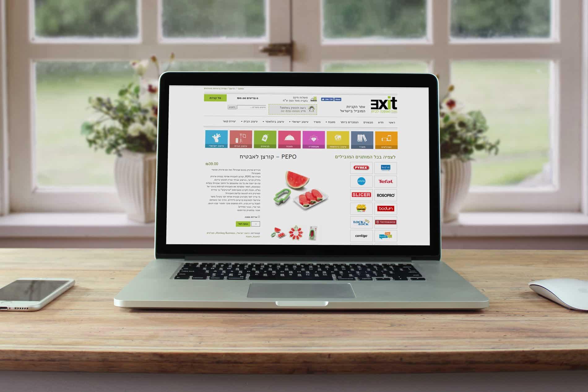 עיצוב אתר ובניית אתר חנות אינטרנטית לאקזיט מתנות בעמ
