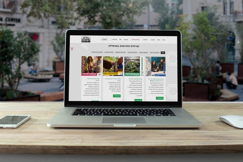 עיצוב ובניית אתר אינטרנט למוסללה