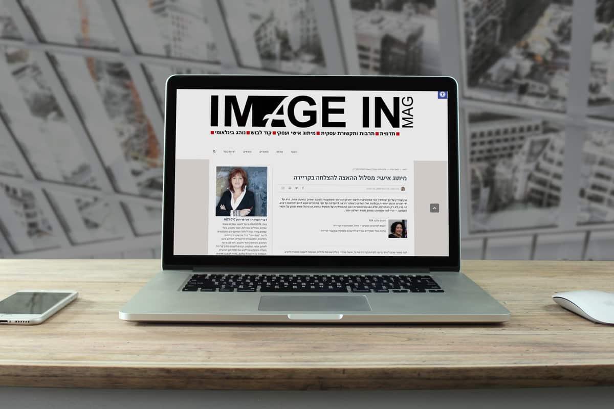 imagein