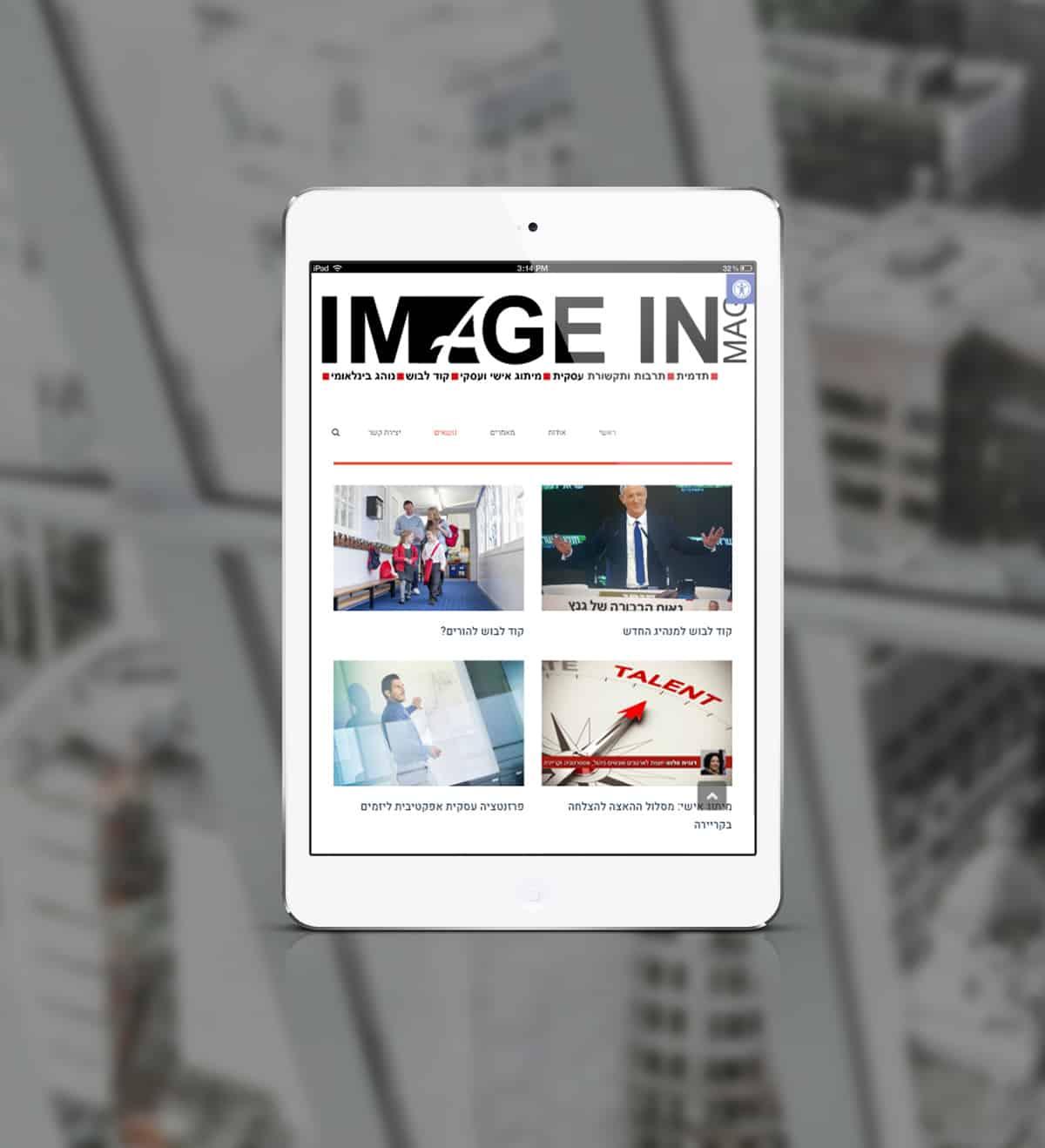 ipad-2_imagein