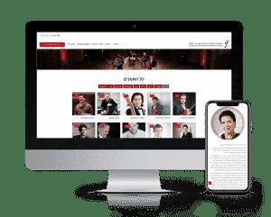 עיצוב והקמת אתר לפסטיבל הבינלאומי למוזיקה קאמרית בירושלים