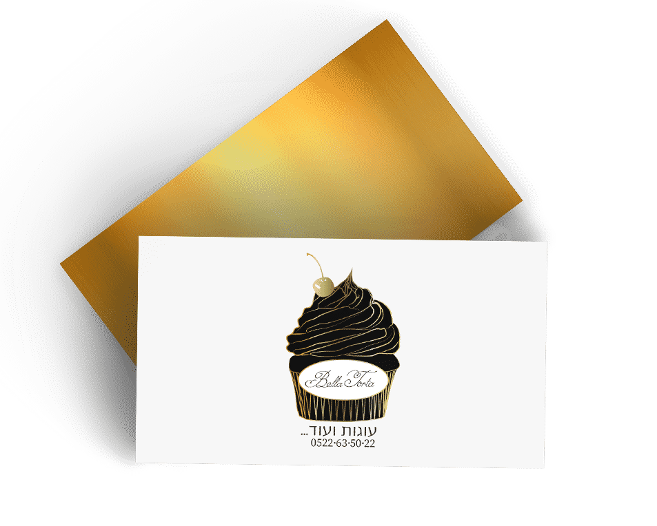 עיצוב כרטיס ביקרו ולוגו ל - בלה טורטה