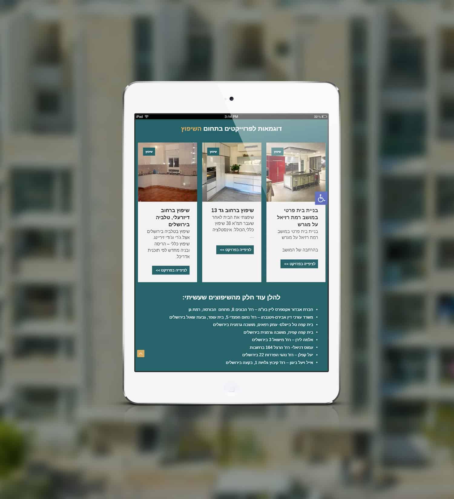 עיצוב אתר למיקיפיקס - טאבלט