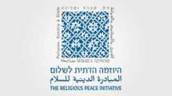 היזמה הדתית לשלום - מוזאיקה