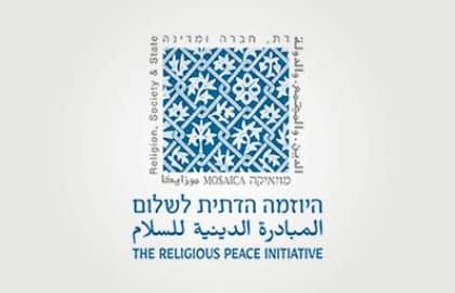 עיצוב ובניית אתר – היזמה הדתית לשלום