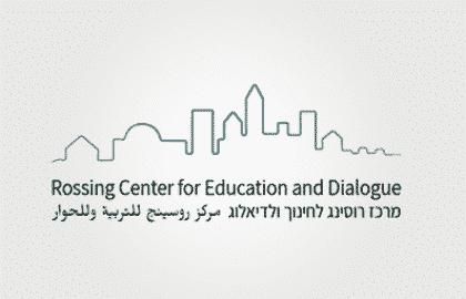 מרכז רוסינג לחינוך ולדיאלוג
