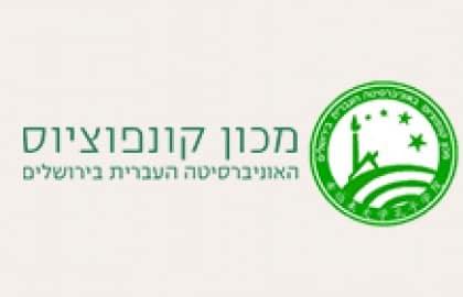 עיצוב ובניית אתר עבור: מכון קונפוציוס האוניברסיטה העברית בירושלים