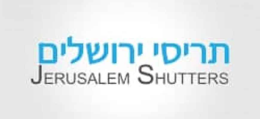 אופיר טל, תריסי ירושלים.