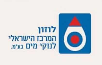 מיתוג, עיצוב ובניית אתר עבור: המרכז הישראלי לנזקי מים