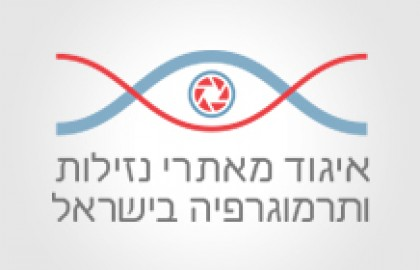 מיתוג, עיצוב ובניית אתר עבור: איגוד מאתרי נזילות ותרמוגרפיה בישראל
